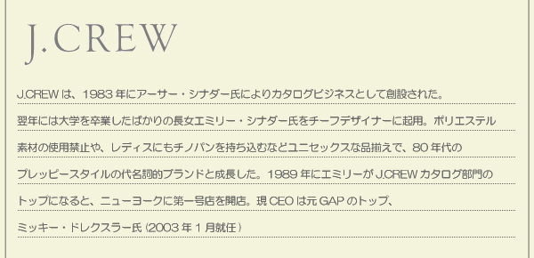 J Crew Factory Logo アメリカ現...